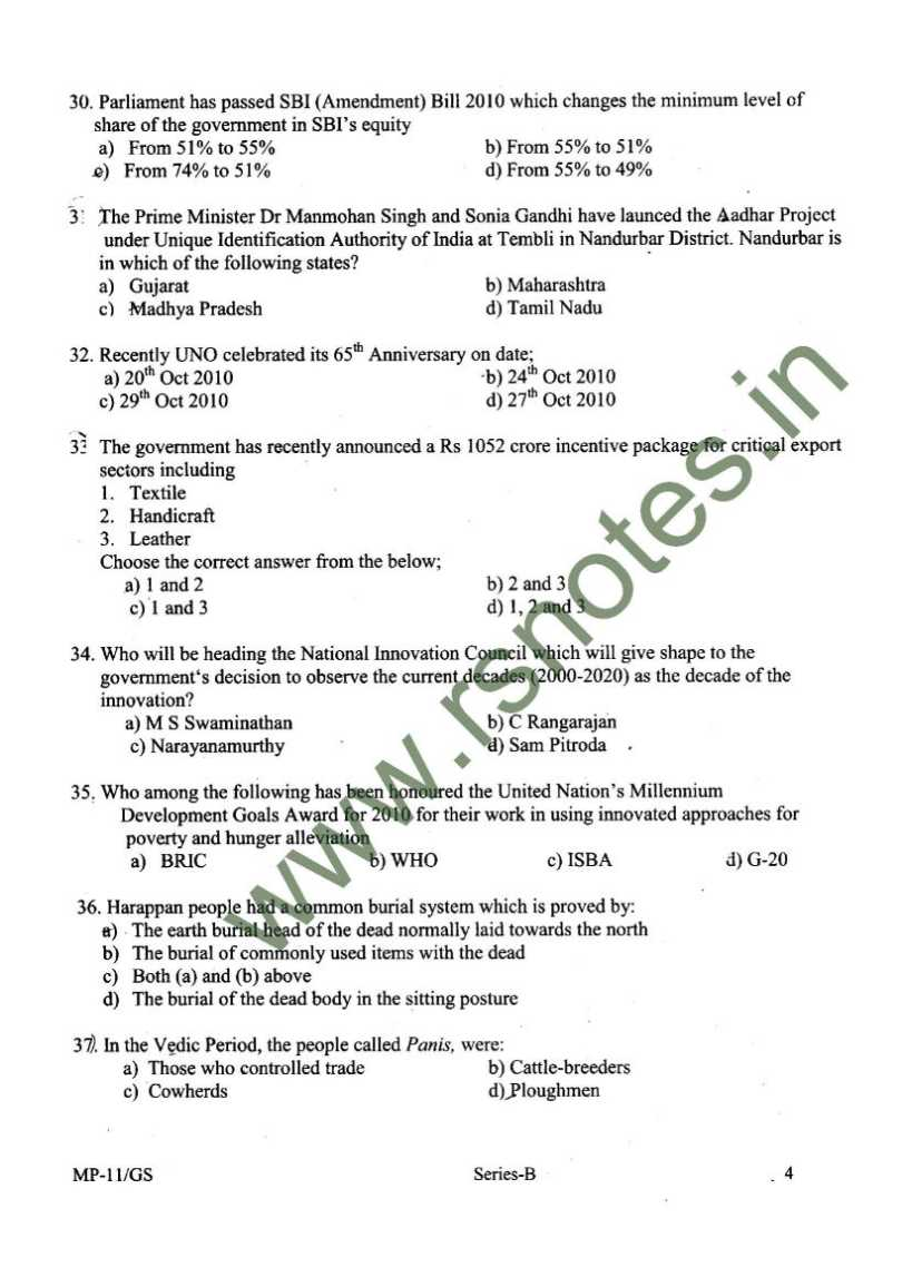 Pictures of Eligibility For Civil Service Exam