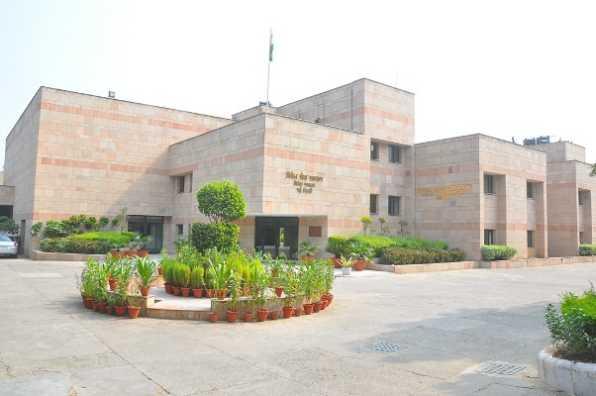 Дипломат - Институт зарубежной службы - Foreign Service Institute