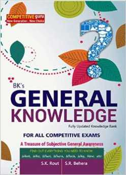 Lucent GK PDF - General Knowledge Book Download