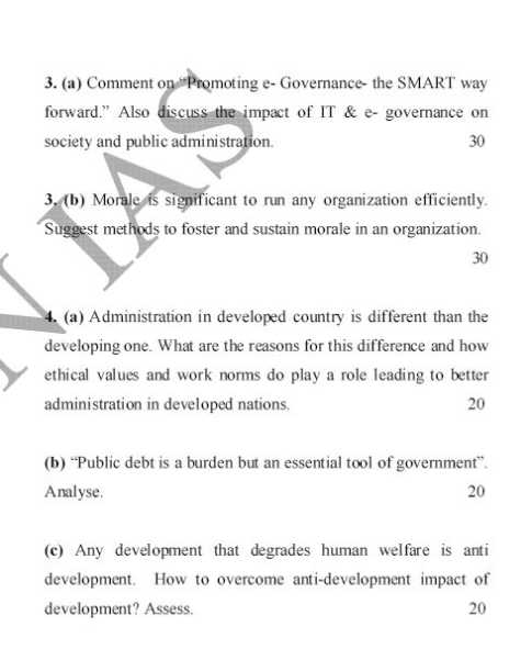 Public Administration free papers