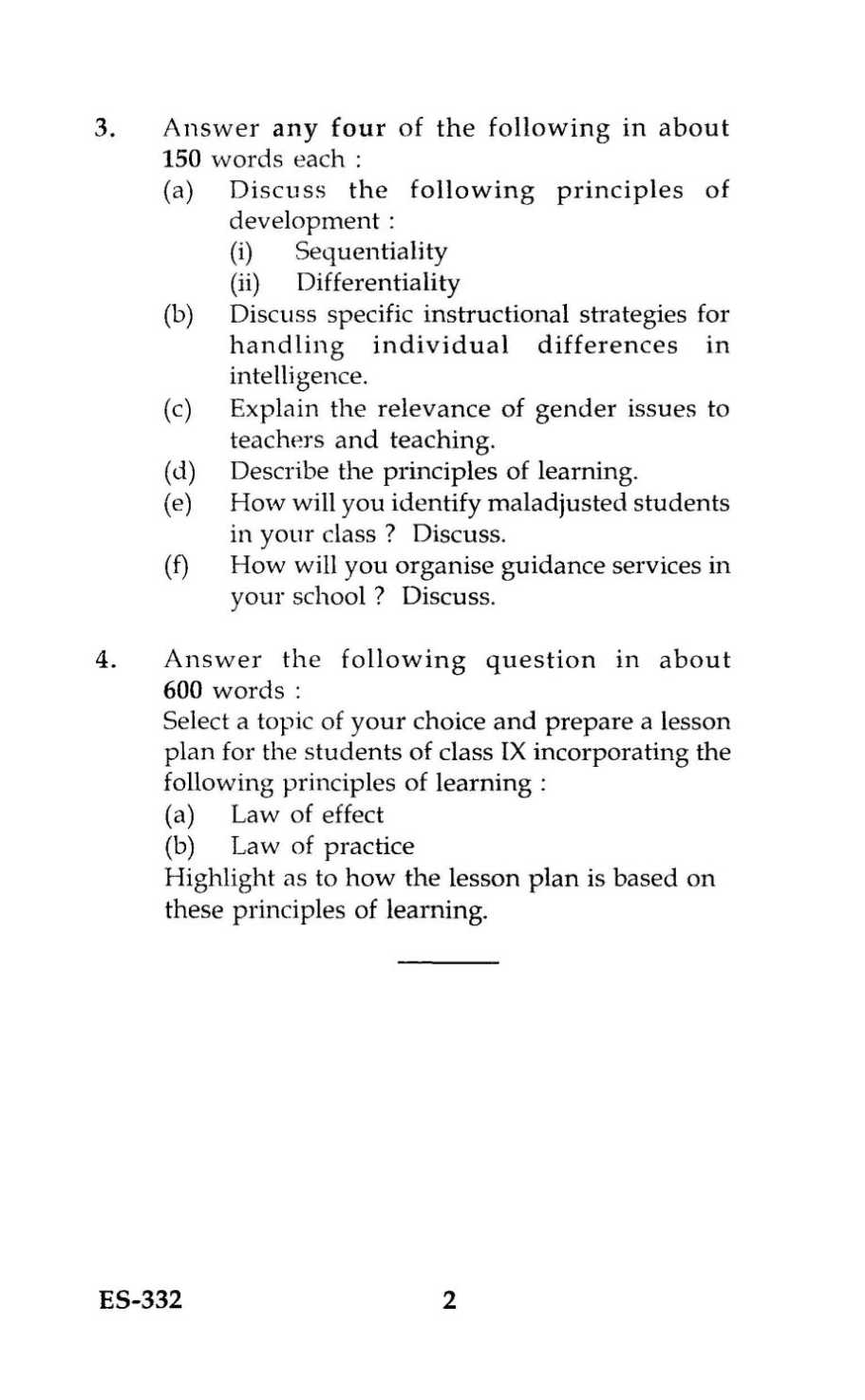 developmental psychology essay exam questions Section a – approaches in psychology: q3 [16 marks]  is an enduring model of  psychological development: the most basic needs are biological  merely reflect  my attempt at producing a model answer on the day of the exam  cognitive  approach comparison essay: example answer video (16 marks.