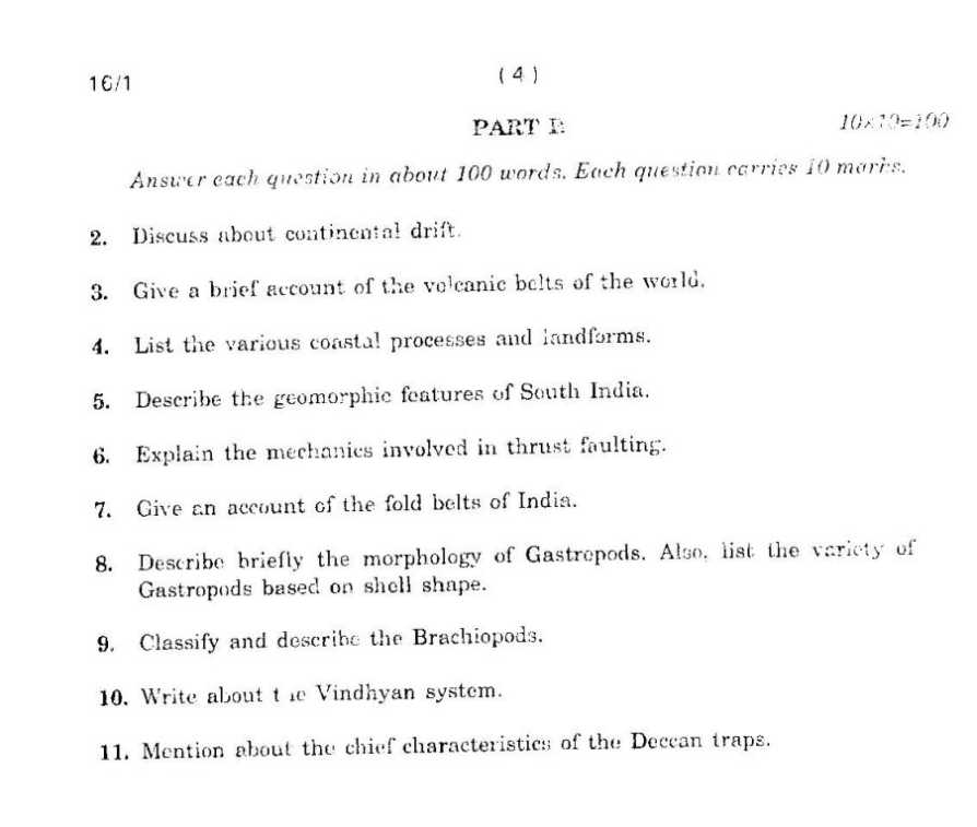 PSC VEO Previous Question Papers PDF Download