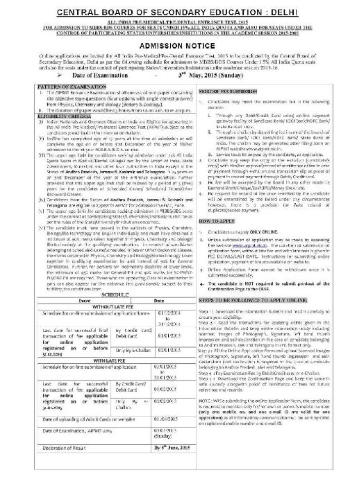 Pmt examination study