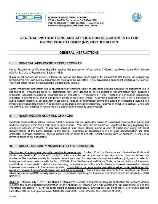 essay nurse practitioner application