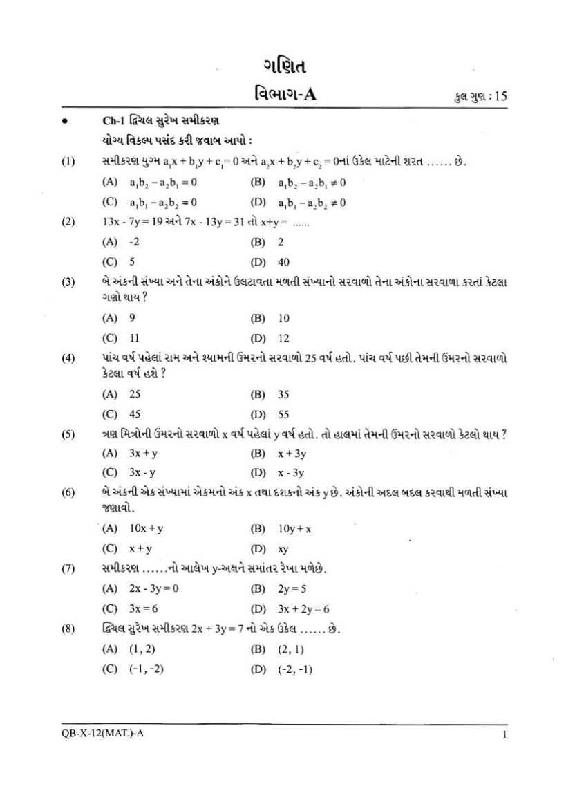 english exam papers for grade 3 Grade 4 english home language exemplar questions test will include relatively more questions grade 4 english hl exemplar 10 1113 who is being invited to.