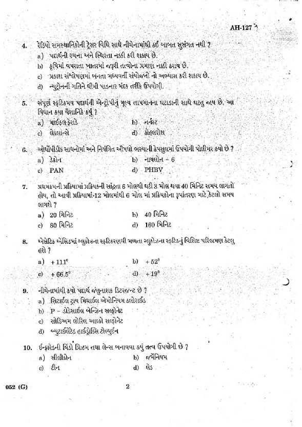 o c paper of 12th Question paper of previous year examination-academic print (opens in a new window) large print (opens in a new window.