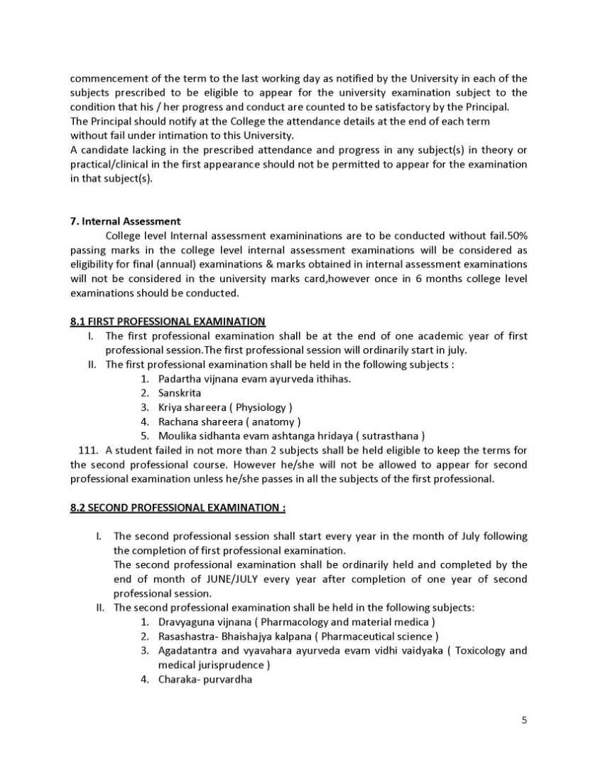 rajiv gandhi university thesis topics in ophthalmology