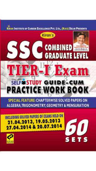 How to book slot for gre exam 2018