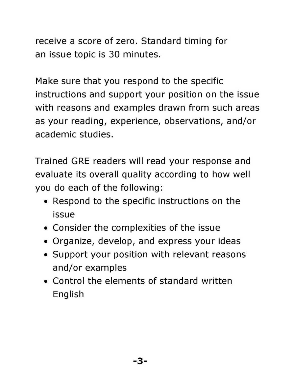 Gre essay writing samples