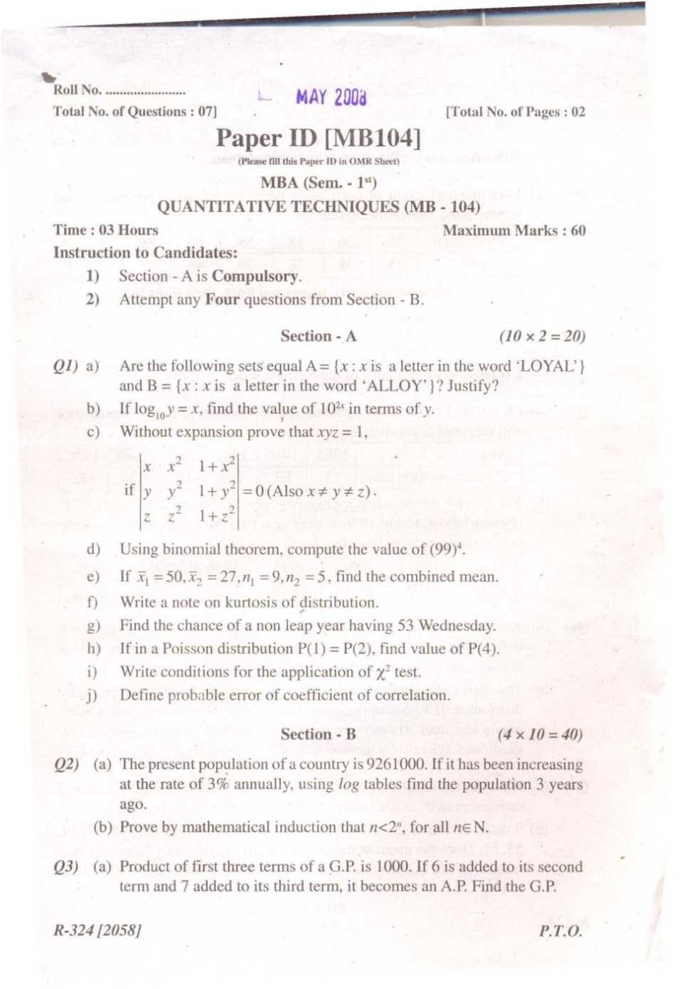 Mba Course: Mba Course Question Papers