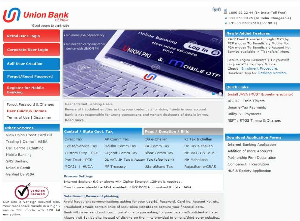 developing an online banking application Commercial bank demonstrates world-class expertise in the spheres of retail and corporate banking as well in securitised instruments application form - commercial bank sri lanka we have detected that you are using an outdated browser.