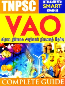 Tnpsc vao exam question paper with answer key