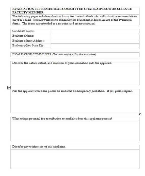 edward via college of osteopathic medicine secondary application deadline