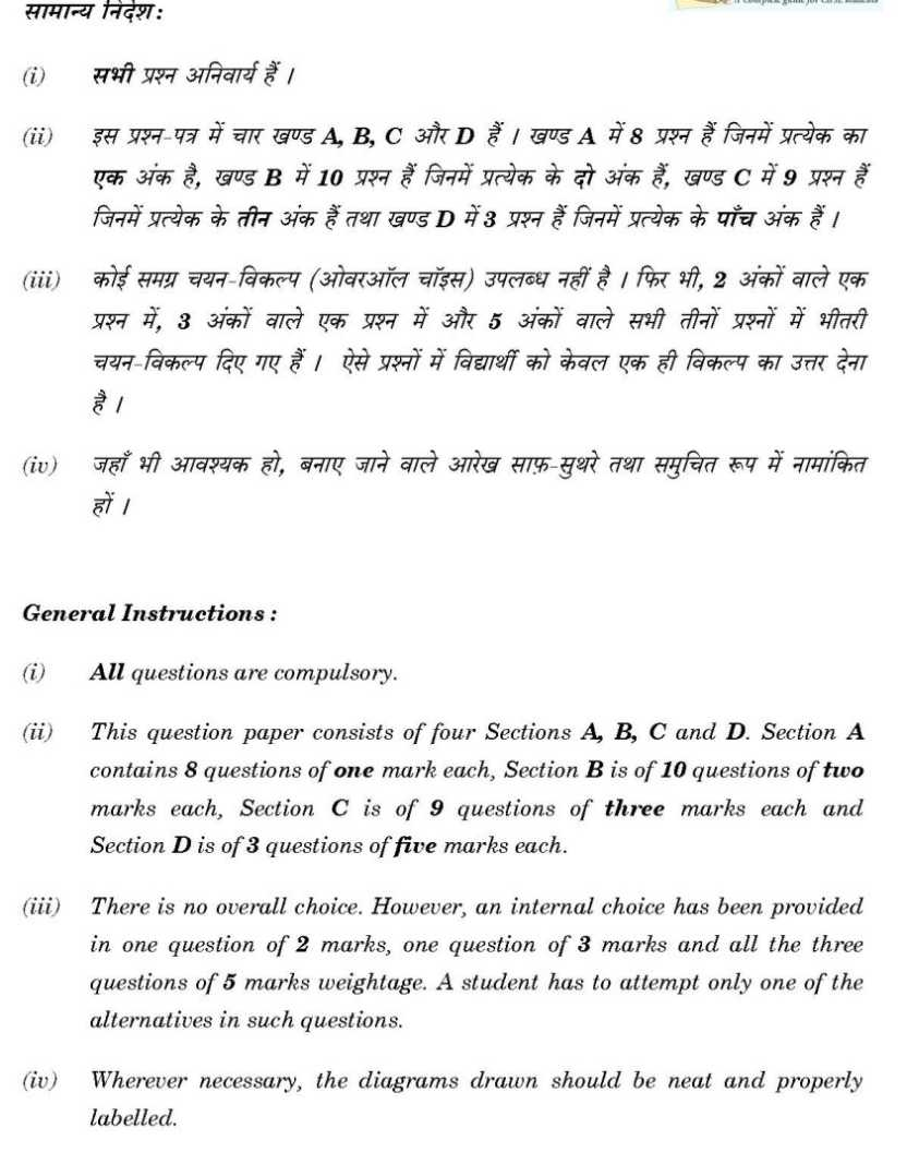 biology essay type questions Exam questions and scoring information for free-response questions from the 2013 exam onward, along with scoring information, check out the tables below past exam questions from 2012 and before are still available these questions do not reflect the redesigned exam, but the question types are the same and the.
