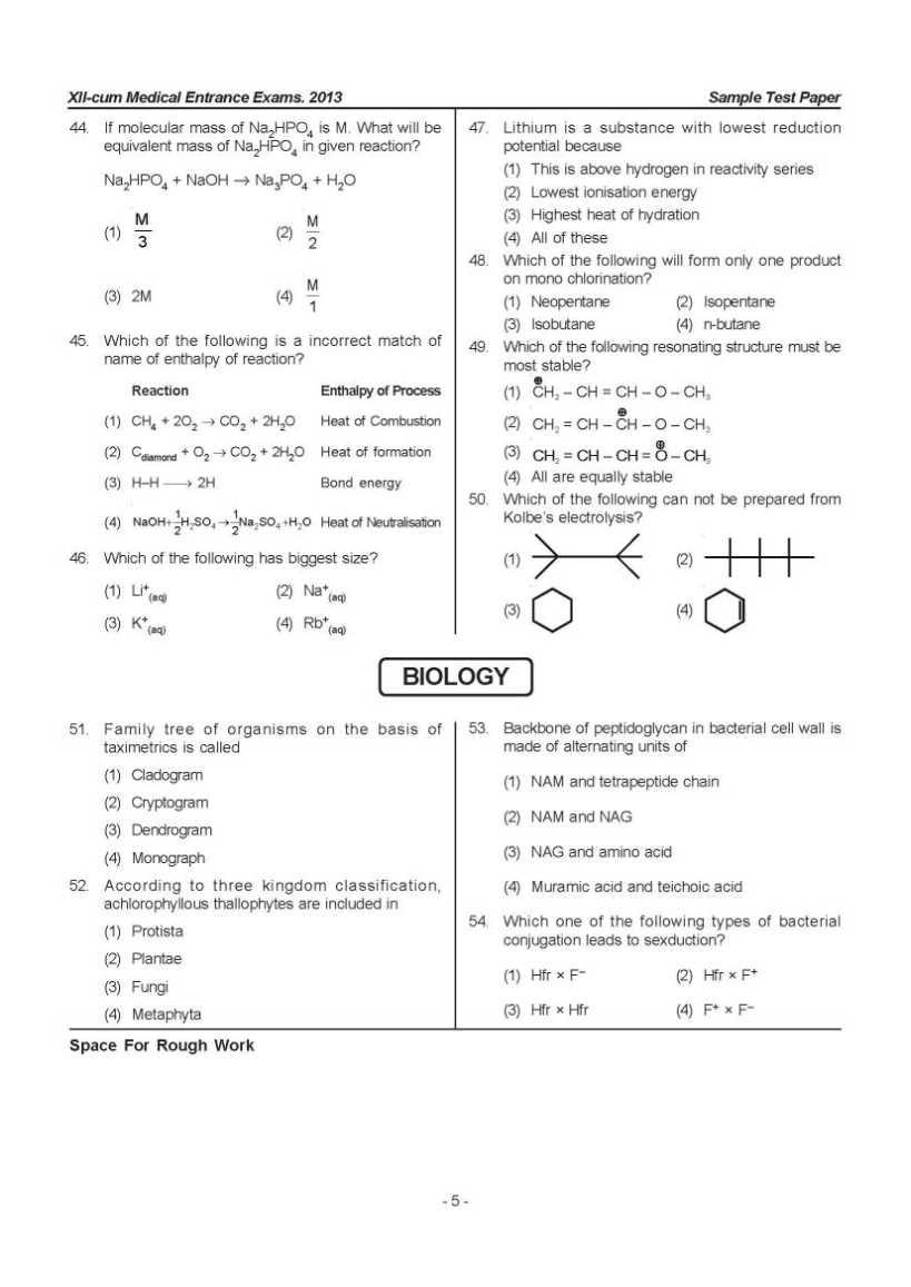 Direct med essays samples
