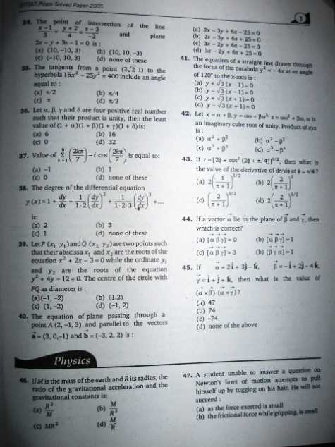 bitsat 2015 question paper with solutions pdf