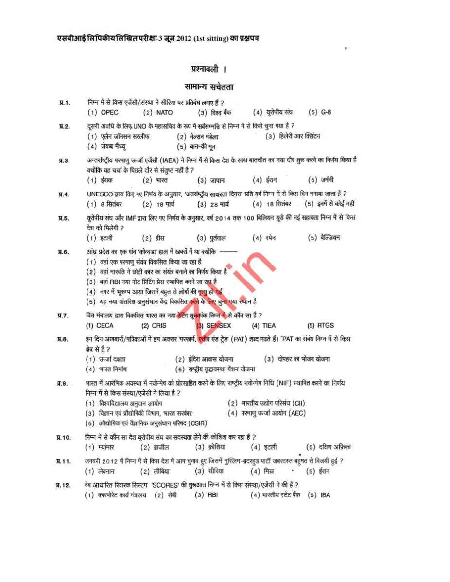 indian depository receipt essay