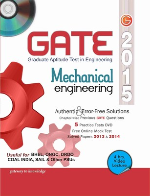 Mechanical Engineering book of majors 2017