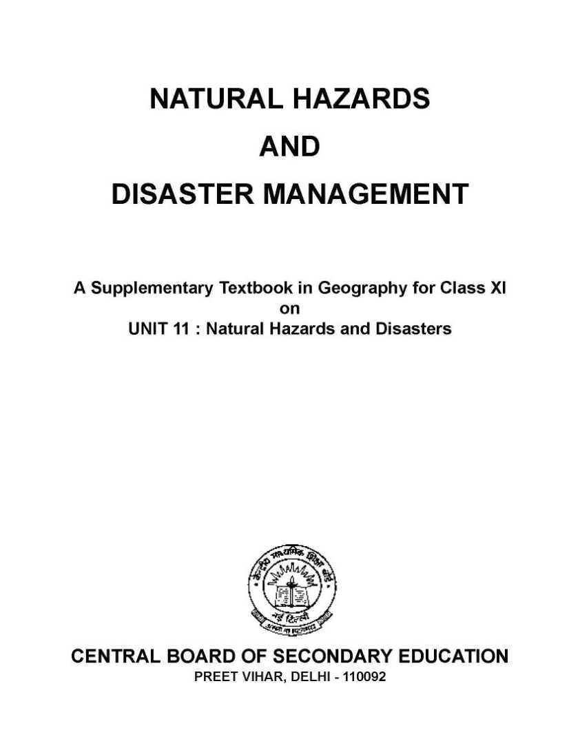 12th english supplementary essays pdf - 12th std supplementary – HSC
