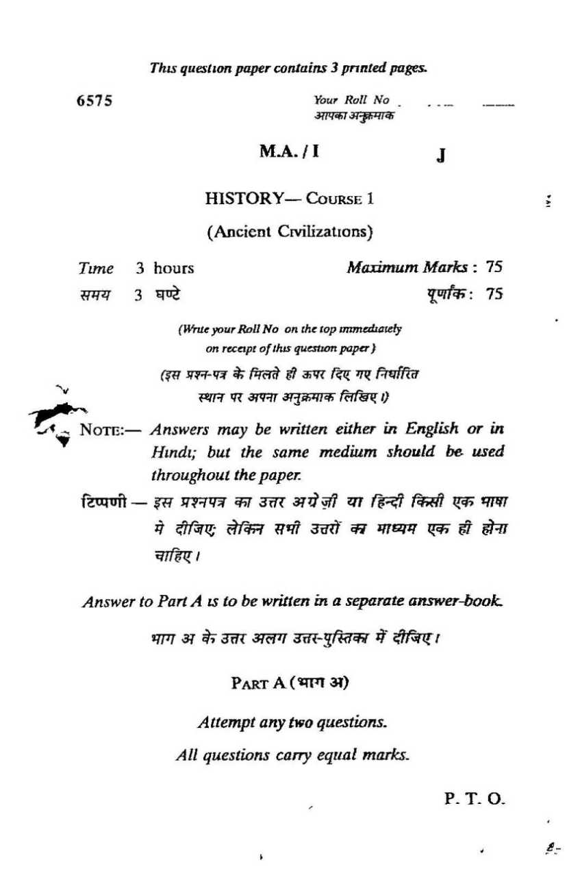 exam history of english The history of english is conventionally, if perhaps too neatly, divided into three periods usually called old english (or anglo-saxon) find out more.