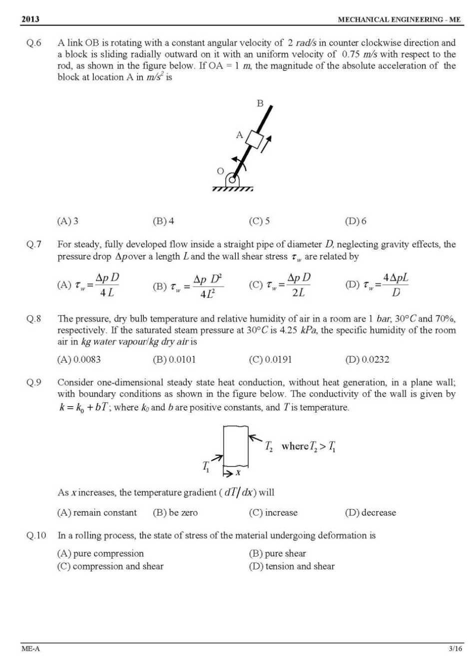 Mechanical Engineering essays topics list