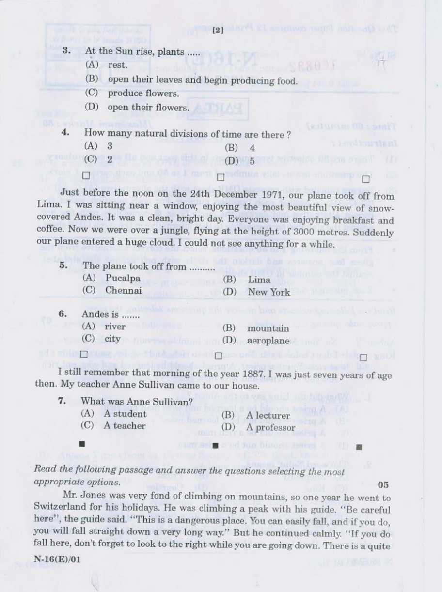 Safety management term paper photo 5