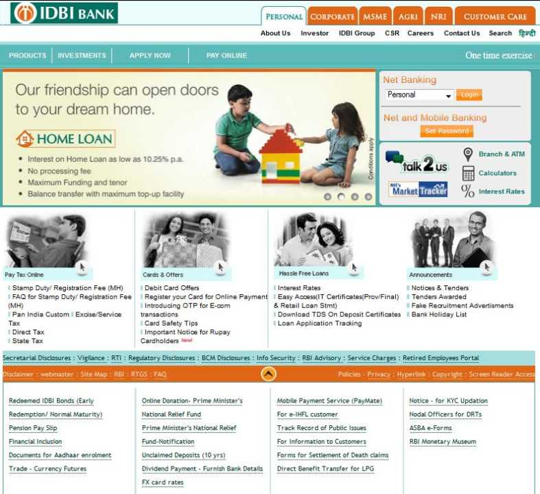 IDBI Bank vacancies - 2015-2016 StudyChaCha