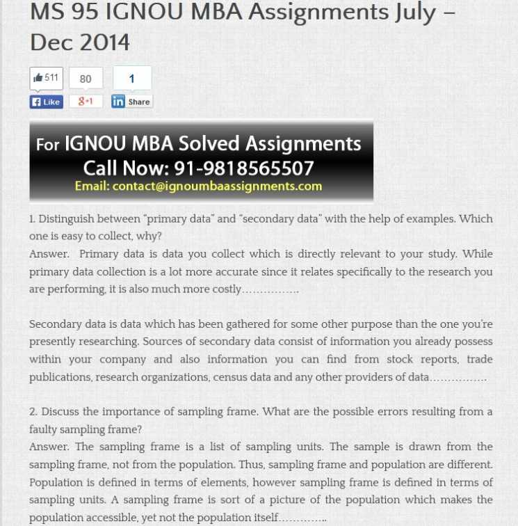 smu college admission essay
