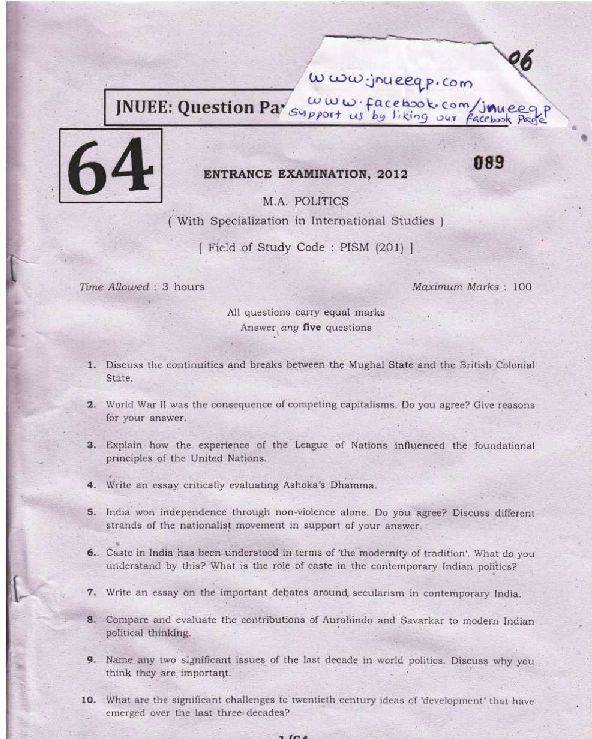 jnu m a international relations entrance exam 2017 2018  jnu m a international relations entrance exam question paper