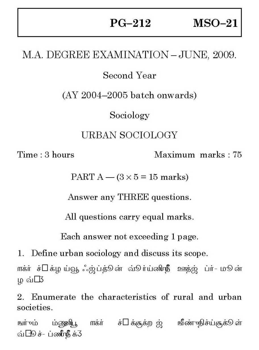 Objective Type Questions For Msc Zoology Auto Electrical Wiring Cycle Electrics Panhead Diagram Model Question Paper Part A Answer All The