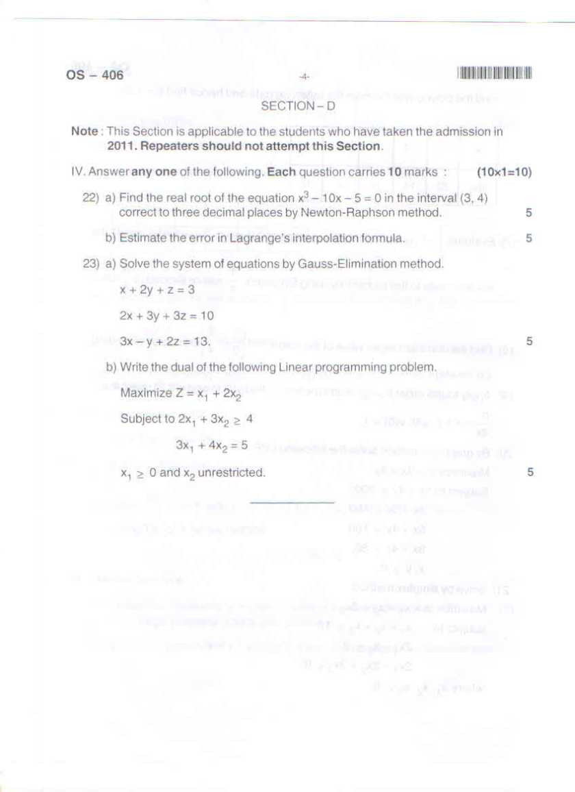Free Download Previous Year Question Paper Pdf with Answers | All Exam Previous Year Papers