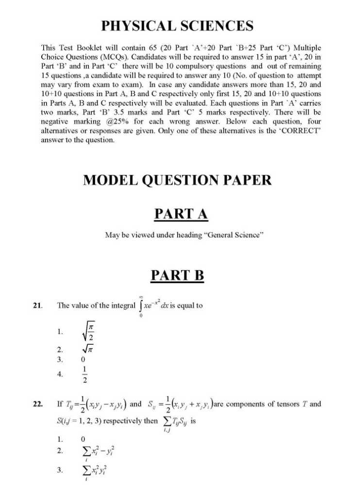 physical science question paper Physical science physical science exam previous year question papers with answer keys if you wanted to get you own state's set physical science question.