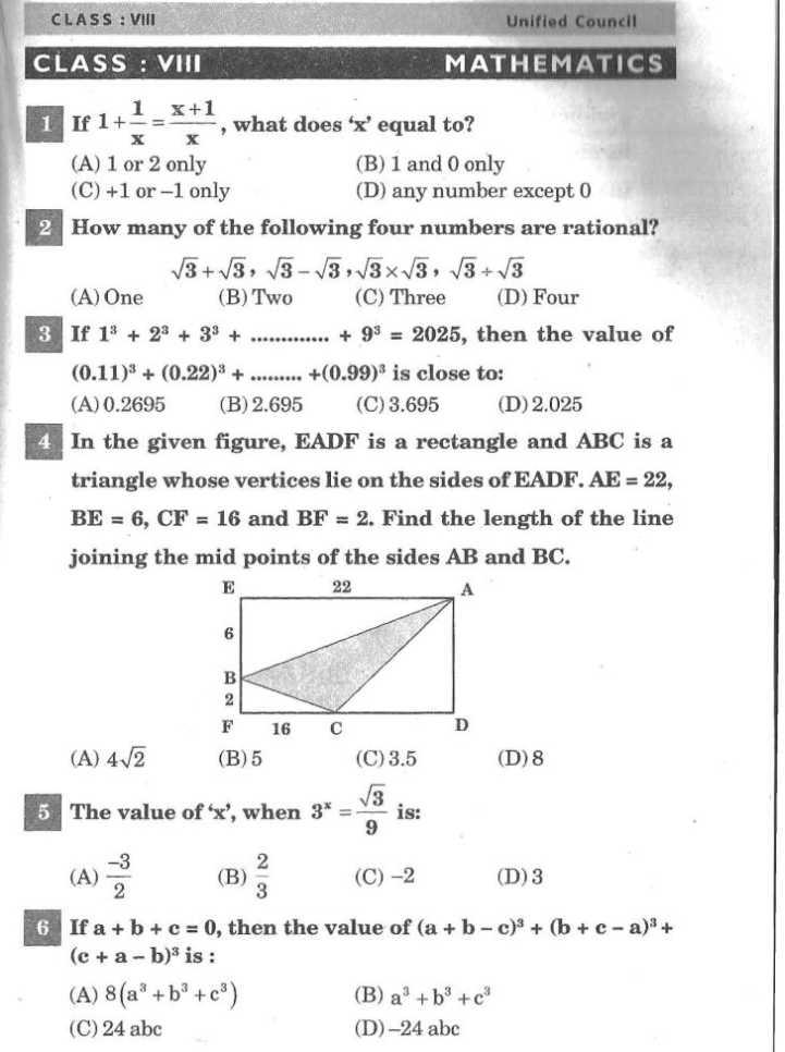 Mat Question Paper 2014 Ntse Exam Question Paper 2018