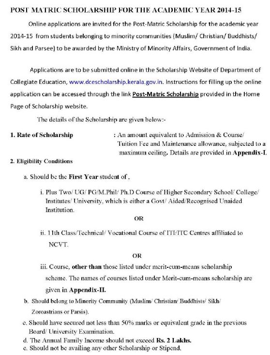 Pre Matric Post Matric Scholarship Online | New nch on