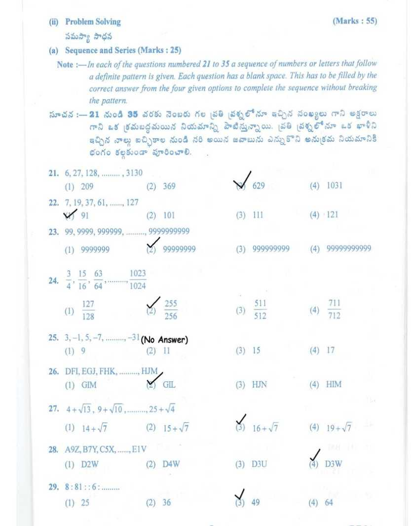 previous paper of icet analytical ability exam 2017 2018 studychacha previous years question papers of icet analytical ability exam