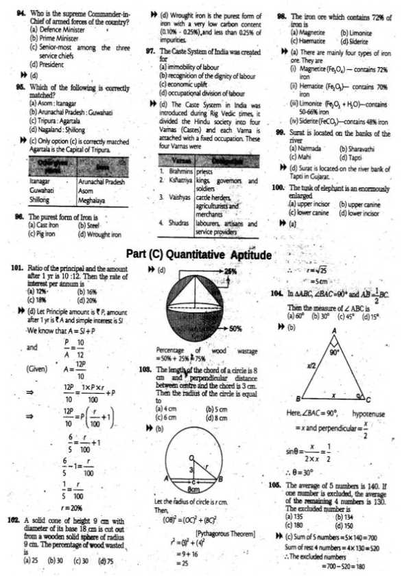 cpt paper In this paper, new format of classification charts, ie triangular are proposed to  soil liquefaction identification based on cpt data, including field investigation.