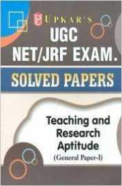General knowledge topics essay