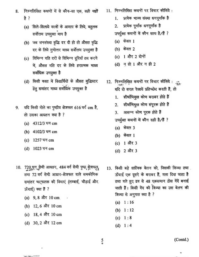 model essays for upsc Tagged: sample essay of toppers ias essay / essay tips / essay writing challenge august 9 [insights secure – 2018] upsc mains questions on current affairs.