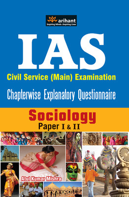 essay books for ias exam Ira singhal ma'am has started a blog to share her experience with upsc  aspirants,she shared her experience with coaching,book list for mains.