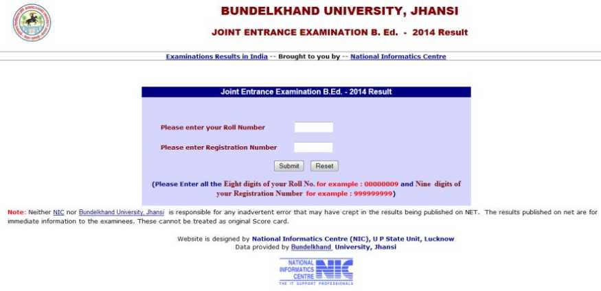 Uptu Entrance Exam Result Online 2018 2019 Studychacha border=