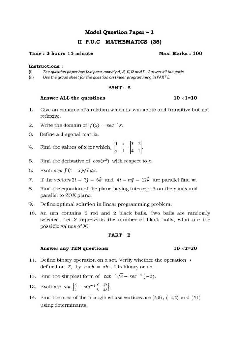 Essay on physics