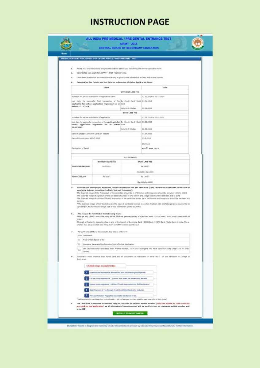tnou exam application form 2017