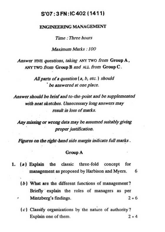 Download Amie Solved Question Papers Free Download PDF