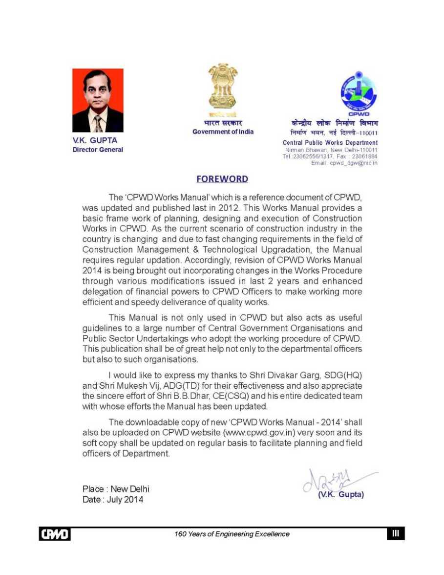 ipl 2018 schedule pdf file download