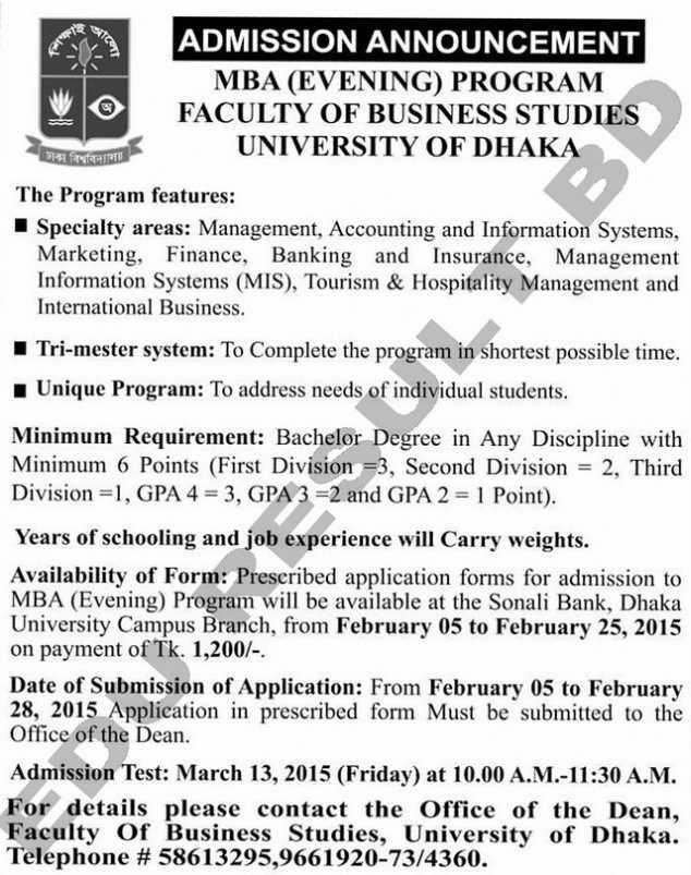 Emba: Jahangirnagar University Emba Admission Test Question