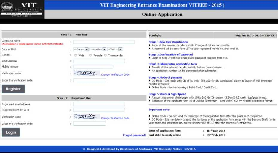 Forms-for-entrance-exams Viteee Application Form on bitsat 2015 application form, cat 2015 application form, aipmt 2015 application form, aieee 2015 application form, aiims 2015 application form, gate 2015 application form, jee advanced 2015 application form, iit jee 2015 application form,