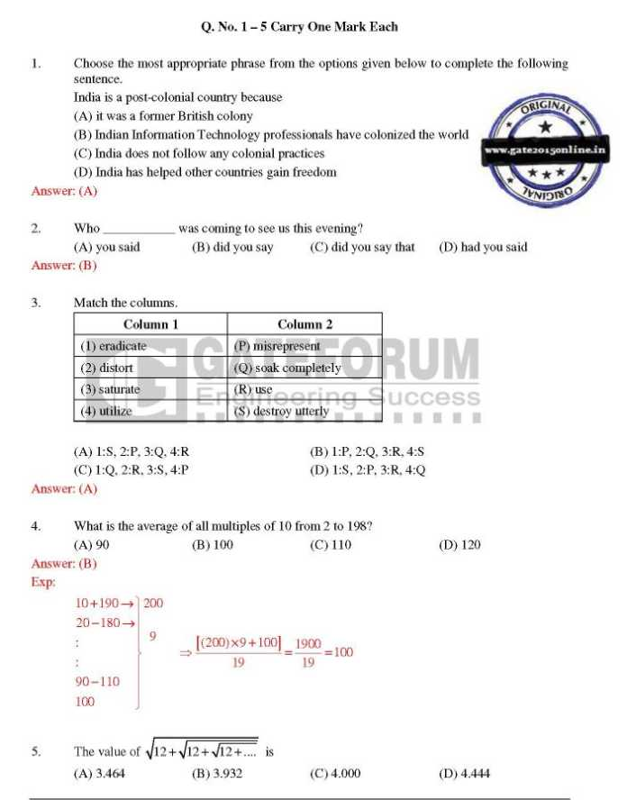 Question Papers Of Gate Exam For Electrical Engineering