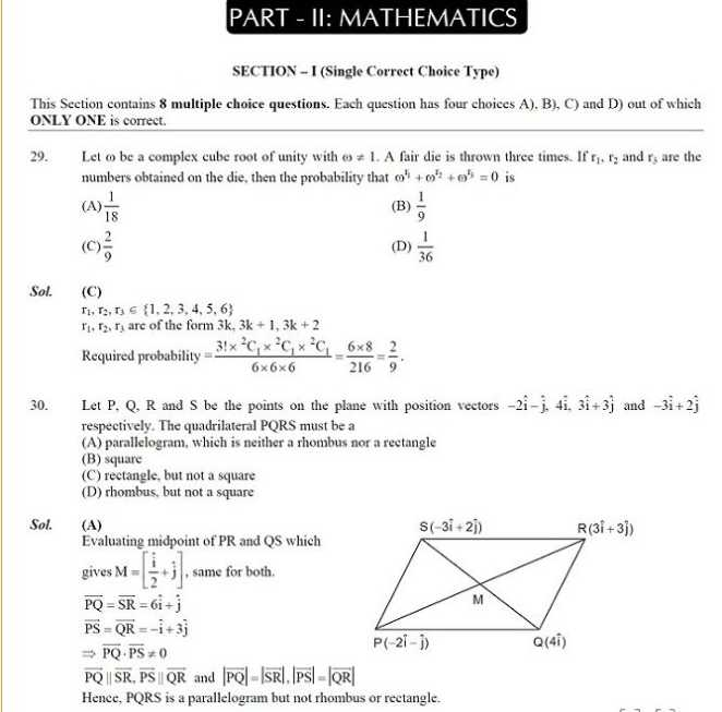 IIT-JEE Mathematics Solved Question Papers - 2018-2019 StudyChaCha