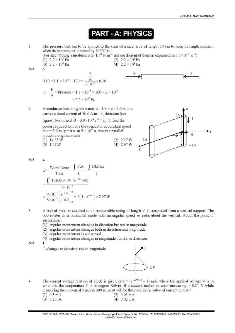 essay about physics and technology Technology studies essay application essay practice essay of communication need help with my research paper speech on recyclingphysics thesis papers physics.