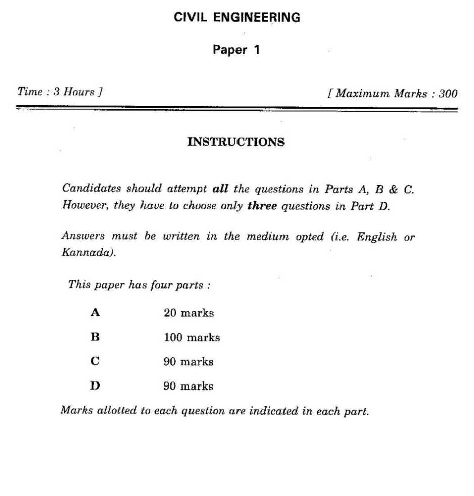 control engineering term papers Certification paper for cce/ccc exam may 07, 2011  project  definition & detailed engineering cost growth 0% 5% 10% 15% 20% 25%  30.